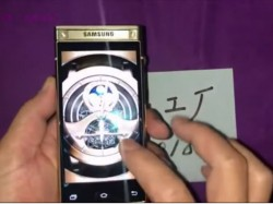 सैमसंग का W2018 फ्लिप फोन हैंड्स ऑन वीडियो हुआ लीक