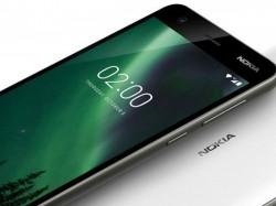 नोकिया स्मार्टफोन के बारे में HMD ग्लोबल कर सकती है बड़ा एलान