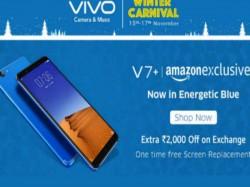 बंपर डिस्काउंट: Vivo के इन स्मार्टफोन पर Amazon दे रहा है शानदार ऑफर्स