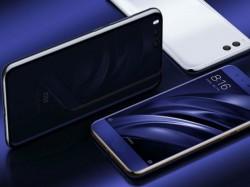 श्याओमी ने लॉन्च किया Mi 6 का 4GB रैम वैरिएंट फोन
