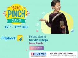Flipkart New Pinch Days सेल : टॉप ब्रांड स्मार्टफोन पर बंपर 18,000 रुपए तक का डिस्काउंट