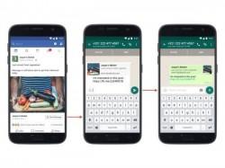 वॉट्सएप का ये नया फीचर यूजर्स को कर सकता है परेशान