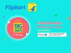 Flipkart सेल : Smartphones पर 18,000 रुपए तक की छूट