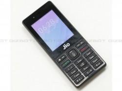 खुशखबरी : Jio Phone पर आया स्मार्टफोन वाला शानदार फीचर