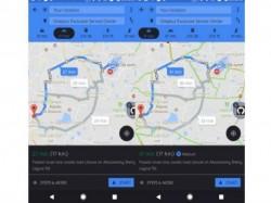 Google Maps पर आया बाइक मोड, अब टू व्हीलर्स रूट भी आएंगे नजर