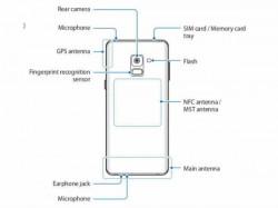 देखें सैमसंग गैलेक्सी A8 और सैमसंग गैलेक्सी A8+(2018) ऑफिशियल मैनुअल