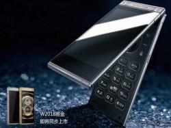 12MP कैमरा और 6GB रैम के साथ सैमसंग का फ्लिप फोन लॉन्च