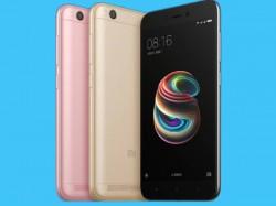 रुपए बचाना चाहते हैं तो आज फ्लिप्कार्ट से खरीदें यह लेटेस्ट श्याओमी स्मार्टफोन