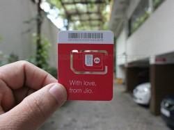 TRAI : अन्य से दोगुना ज्यादा तेज है रिलायंस जियो की 4G डाउनलोड स्पीड