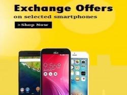 Smartphone पर मिलने वाले बेस्ट एक्सचेंज ऑफर्स की लिस्ट यहां देखिए