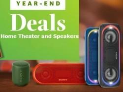 Year end sale: होम थियेटर और स्पीकर्स पर मिल रहा है 60% डिस्काउंट