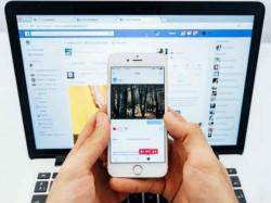 इस ट्रिक से जानें अपने Facebook फ्रेंड्स की लाइव लोकेशन