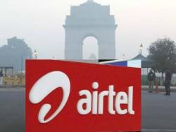 100 रुपए से कम में Airtel के बेस्ट और सस्ते प्लान
