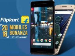 Flipkart sale शुरू, 20 हजार रुपए से ज्यादा का डिस्काउंट
