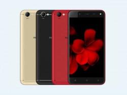 13MP कैमरा और फिंगरप्रिंट सेंसर के साथ 7000 रुपए में ये स्मार्टफोन लॉन्च