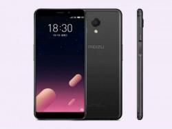 Meizu M6s लॉन्च, 4 जीबी और 16MP कैमरा के साथ कीमत 9,900 रुपए