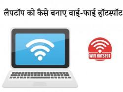 इस ट्रिक से मोबाइल में चलाएं इंटरनेट, नहीं पड़ेगी डेटा बैलेंस की जरूरत