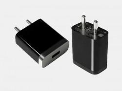शाओमी ने 449 रुपए में भारत में लॉन्च किया क्विक चार्जर
