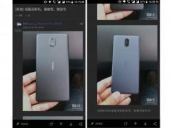 Nokia 1 फिर हुआ लीक, सामने आई जरुरी डिटेल