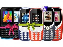 इन मोबाइल पर मिल रहा है Buy One Get One Free ऑफर