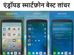 फ़ोन की स्क्रीन को बना देगा आईफोन की स्क्रीन