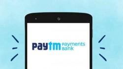 बंद हो सकता है आपका Paytm अकाउंट, 28 फरवरी तक कर लें ये काम