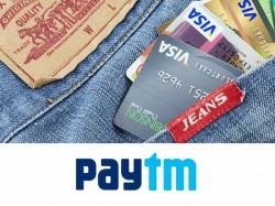PAYTM ने लांच किया अपना फिजिकल डेबिट कार्ड