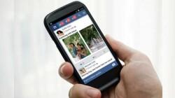 इस ट्रिक से 1 मोबाइल में चलेंगे 2 फेसबुक अकाउंट