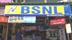 BSNL लाया सबसे धांसू प्लान, 58 रुपए में अनलिमिटेड डेटा व कॉल, 700 SMS