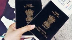 ऑनलाइन अपने पासपोर्ट में पता को कैसे बदले ?