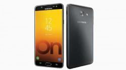 सैमसंग Galaxy on Max पर 2000 रुपए डिस्काउंट, 2200 रुपए कैशबैक