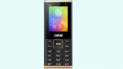 डिटल D30 सेल्फी फीचर भारत में लॉन्च, कीमत 899 रुपए