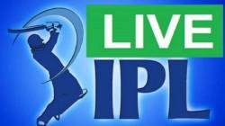 कहीं भी, कभी भी फ्री में देखिए IPL के सभी मैच