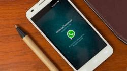गलती से डिलीट हुई वॉट्सएप चैट हिस्ट्री ऐसे करें रिकवर