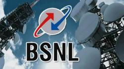BSNL 949 रुपए में लेकर लाई सालाना डेटा पैक