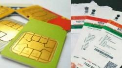 अब बिना Aadhar खरीदिए नया सिम कार्ड