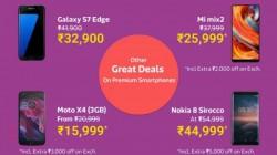 टॉप ब्रांड स्मार्टफोन पर यहां मिल रहा है 26,000 रुपए से ज्यादा का डिस्काउंट