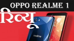 Oppo RealMe 1 Review : खरीदने से पहले जरूर जान लें ये बातें