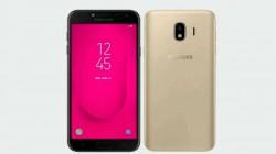 Samsung Galaxy J4 भारत में लॉन्च, जानें कीमत व फीचर्स