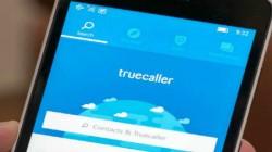 अब Truecaller पर जानें,
