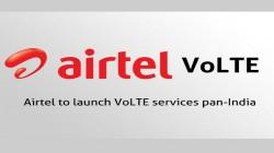 भारत के 20 टेलिकॉम सर्कलों में शुरू हुआ Airtel VoLTE