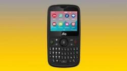जियो फोन 2 की वो खास बातें तो इसे स्मार्टफोन के करीब लाती हैं