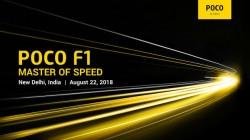22 अगस्त को लॉन्च होने वाले Xiaomi Poco F1 के खास फीचर्स