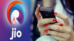 Jio Prepaid: एक जगह पर सभी जियो प्लान की लिस्ट, आपके लिए कौनसा होगा सुपरहिट