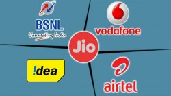 Jio, Voda और BSNL के 299 रुपए के अंदर वाले बेस्ट पोस्टपेड प्लान