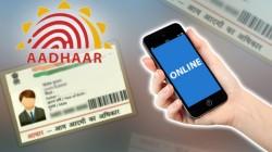 सर्विस प्रोवाइडर आधार के लिए करें ऑफलाइन वेरिफिकेशन का इस्तेमाल: UIDAI