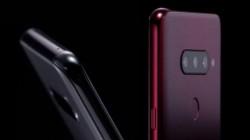 एलजी ने लांच किया 5 कैमरों वाला स्मार्टफोन वी 40 थिंक