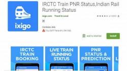 IRCTC से हुई चूक, 2 साल तक हैकर्स की नजर में रही यात्रियों की जानकारी