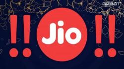 Jio की 7 सहायक कंपनियां, जानने के लिए इसे पढ़ें