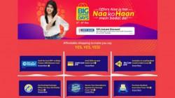 6 दिसंबर से शुरू होगा Flipkart Big Shopping Days